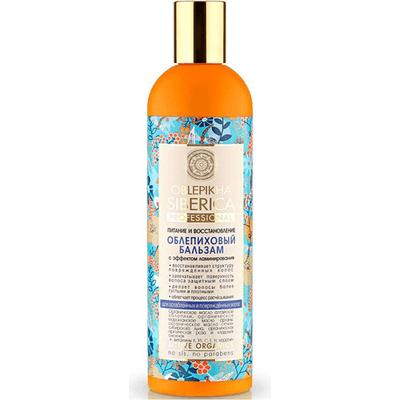 Odżywka Rokitnikowa z efektem laminowania dla osłabionych włosów Natura Siberica Professional (Seria Rokitnikowa)