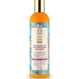 Natura Siberica Professional (Seria Rokitnikowa) Oczyszczająca odżywka Rokitnikowa dla normalnych i przetłuszczających się włosów