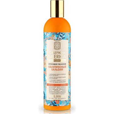 Nawilżająca Odżywka Rokitnikowa dla normalnych i suchych włosów Natura Siberica Professional (Seria Rokitnikowa)