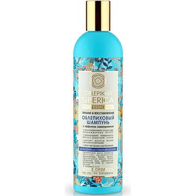 Szampon Rokitnikowy z efektem laminowania dla zniszczonych włosów Natura Siberica Professional (Seria Rokitnikowa)
