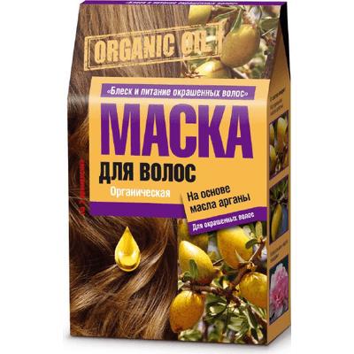 Organic Oil - Maska do włosów z olejkiem arganowym Fitocosmetic