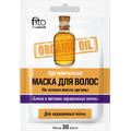 Organic Oil - Maska do włosów z olejkiem arganowym