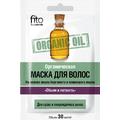 Organic Oil - Maska do włosów z olejkiem z bergamotki i oliwki