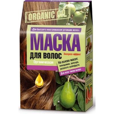 Organic Oil - Maska do włosów z olejkami macadamia, awokado i z różowego grejpfruta Fitocosmetic