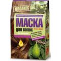 Organic Oil - Maska do włosów z olejkami macadamia, awokado i z różowego grejpfruta