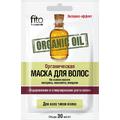 Organic Oil - Maska do włosów z olejkami z cyprysa eukaliptusa i migdała