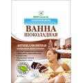 Saszetka do kąpieli - czekoladowa - antycellulitowa
