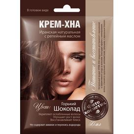 Kremowa henna z olejkiem łopianowym - Gorzka czekolada