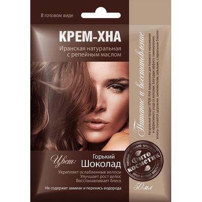 Kremowa henna z olejkiem łopianowym - Gorzka czekolada Fitocosmetic