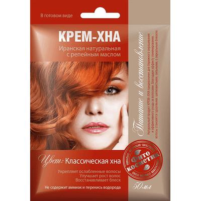 Kremowa henna z olejkiem łopianowym - Klasyczna Fitocosmetic