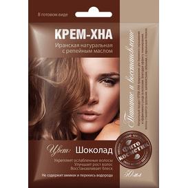 Kremowa henna z olejkiem łopianowym - Czekolada