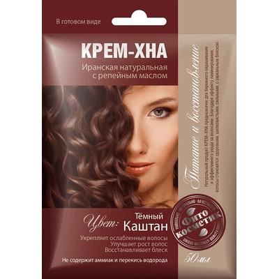 Kremowa henna z olejkiem łopianowym - Ciemny kasztan Fitocosmetic