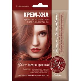 Kremowa henna z olejkiem łopianowym - Miedziano-czerwona