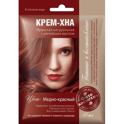 Kremowa henna z olejkiem łopianowym - Miedziano-czerwona Fitocosmetic