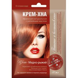 Kremowa henna z olejkiem łopianowym - Miedziano-ruda