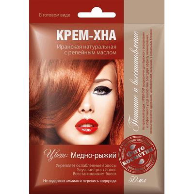 Kremowa henna z olejkiem łopianowym - Miedziano-ruda Fitocosmetic