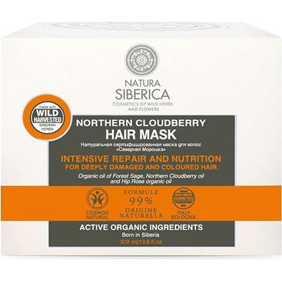 Regeneracyjna maska Malina Moroszka - włosy uszkodzone i farbowane Natura Siberica - seria BDIH