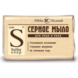 Nevskaya Kosmetika Mydło siarkowe OCZYSZCZAJĄCE
