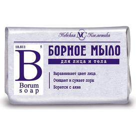 Nevskaya Kosmetika Mydło borne PRZECIWTRĄDZIKOWE