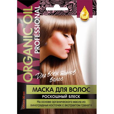Maska do włosów LUKSUSOWY BLASK Fitocosmetic