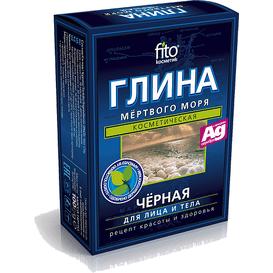 Fitocosmetic Glinka czarna z Morza Martwego ze srebrem 100 g