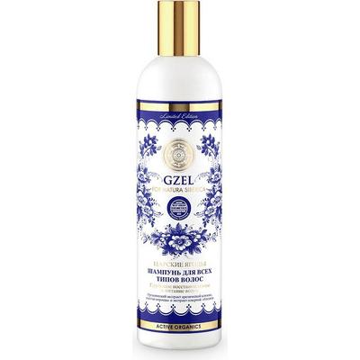 Odżywczy szampon do wszystkich typów włosów - Królewskie Jagody Natura Siberica Gzel