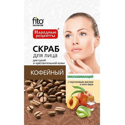Kawowy peeling do twarzy - Odmładzający Fitocosmetic