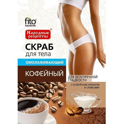 Kawowy peeling do ciała - Odmładzający Fitocosmetic