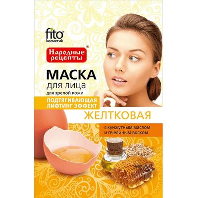 Naturalna maseczka do twarzy - Efekt liftingu Fitocosmetic