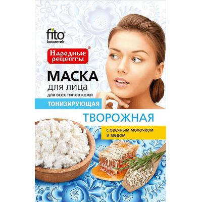 Naturalna maseczka do twarzy - Tonizująca Fitocosmetic