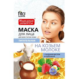 Naturalna maseczka do twarzy - Odżywcza