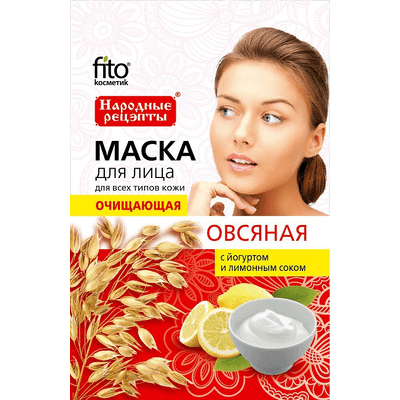 Naturalna maseczka do twarzy - Oczyszczająca Fitocosmetic