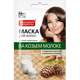 Wzmacniająca maska do włosów na kozim mleku