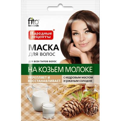 Wzmacniająca maska do włosów na kozim mleku Fitocosmetic