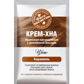 Kremowa henna z olejkiem łopianowym - Karmel