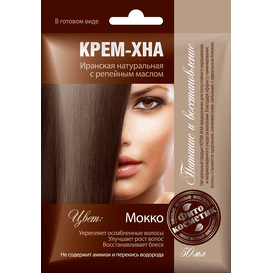 Kremowa henna z olejkiem łopianowym - Mokka