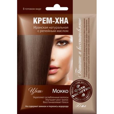 Kremowa henna z olejkiem łopianowym - Mokka Fitocosmetic