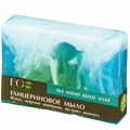 Naturalne mydło glicerynowe - Morskie