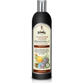 Receptury Agafii Syberyjski szampon na cedrowym propolisie - Wzmocnienie, 550ml
