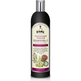 Receptury Agafii Syberyjski szampon na łopianowym propolisie - Przeciw wypadaniu włosów