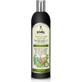 Syberyjski balsam do włosów na brzozowym propolisie - Regeneracja