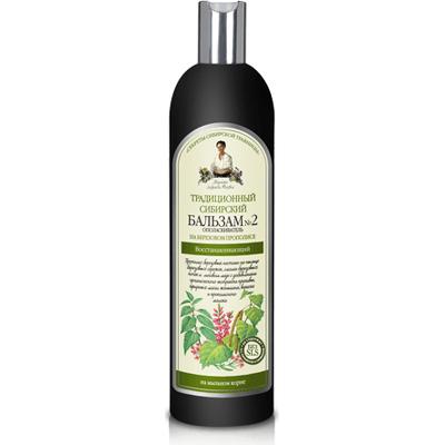 Syberyjski balsam do włosów na brzozowym propolisie - Regeneracja Receptury Agafii