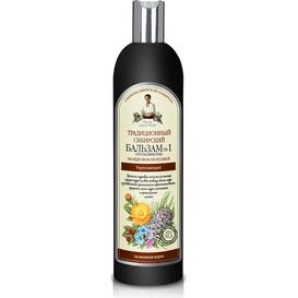 Receptury Agafii Syberyjski balsam do włosów na cedrowym propolisie - Wzmocnienie