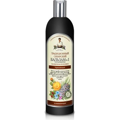 Syberyjski balsam do włosów na cedrowym propolisie - Wzmocnienie Receptury Agafii