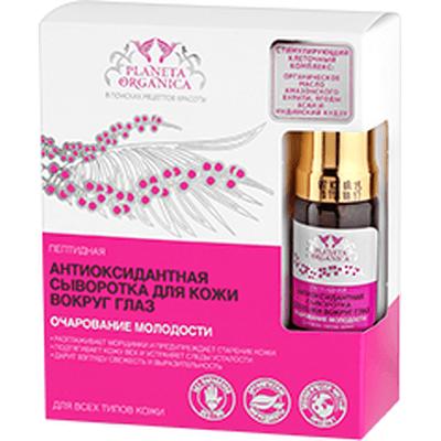 Serum antyoksydacyjne dla skóry wokół oczu Planeta Organica