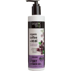 Organic Shop Żel pod prysznic - Brazylijskie jagody acai i kawa