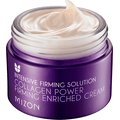 Ujędrniający krem do twarzy z kolagenem morskim - Collagen Power Firming Enriched Cream