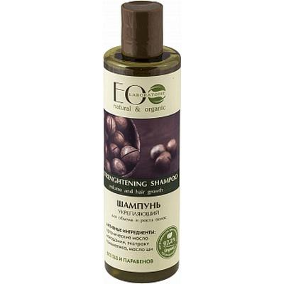 Wzmacniający szampon - Objętość i poprawa wzrostu EO Laboratorie