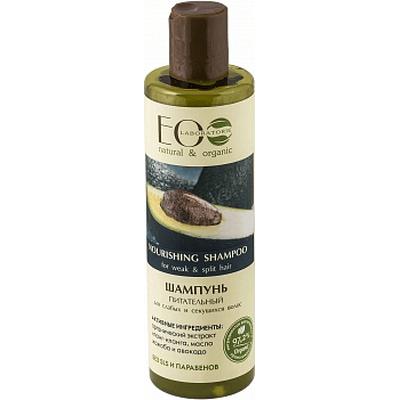 Odżywczy szampon - Włosy suche i rozdwojone końcówki EO Laboratorie