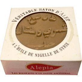 Alepia Mydło Alep tradycyjne z olejem z czarnuszki, 125 g